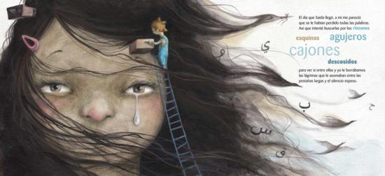 Ilustración del libro 'El día que Saída llegó'